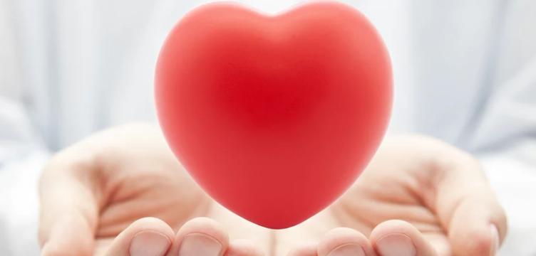 Dicas Para Fortalecer o Coração